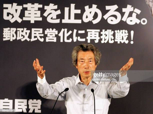 Japanese Prime Minister Junichiro Koizumi delivers a speech at the HQ of his ruling party Democratic Liberal Party as he announces the party's formal...