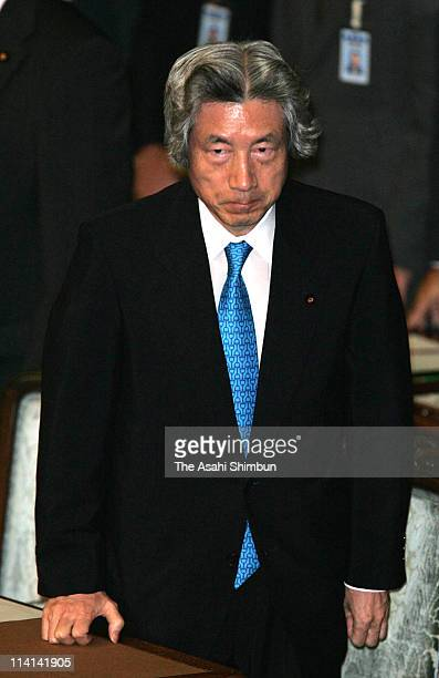 Japanese Prime Minister Junichiro Koizumi leaves the diet chamber on August 8 2005 in Tokyo Japan The Prime Minister called snap elections to take...