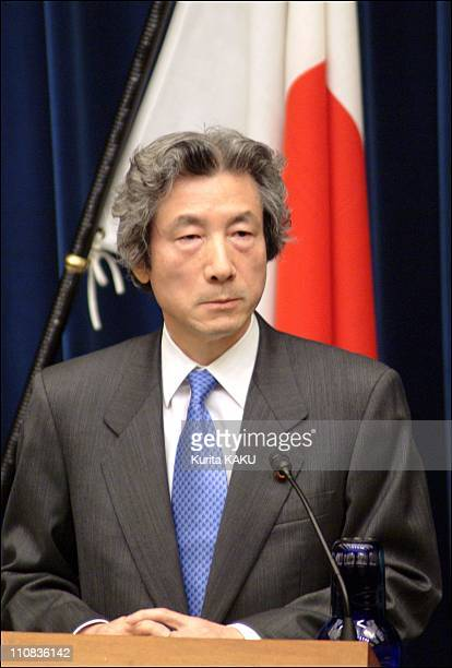 Japanese Prime Minister Junichiro Koizumi Speaks During A News Conference In Tokyo After U.S - President George W - Bush Announced That The Attack On...