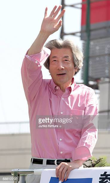 Japanese Prime Minister Junichiro Koizumi waves to a crowd during an election campaign for his Liberal Democratic Party in the parliament's lower...