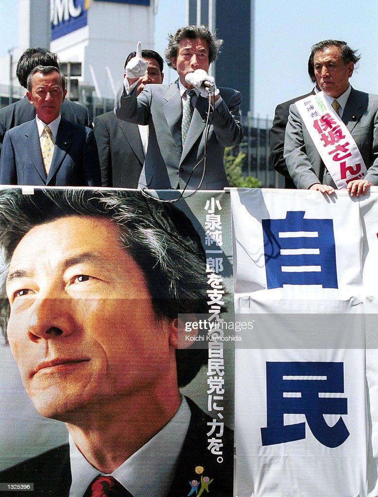 Koizumi Begins Stump for Upper House Poll : ニュース写真