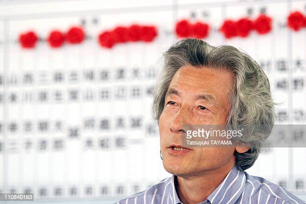Japanese Prime Minister Junichiro Koizumi Won A Landslide Victory In The Parliamentary Lower House Election In Tokyo Japan On September 11 2005...