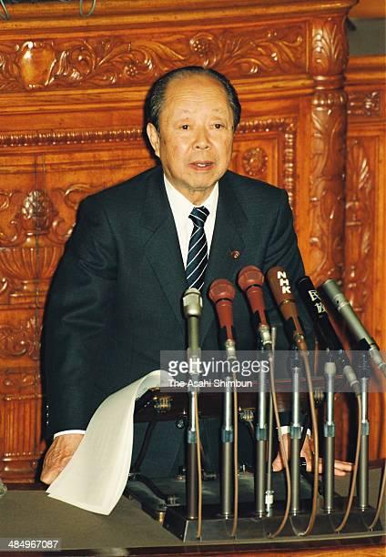 Japanese Prime Minister Kiichi Miyazawa addresses his policy speech at an upper house of the diet on Janaury 22 1993 in Tokyo Japan Kiichi Miyazawa...