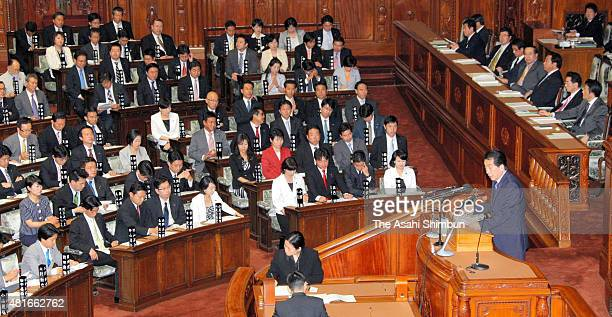 Japanese Prime Minister Naoto Kan addresses the policy speech at the lower house plenary session at the diet building on June 11 2010 in Tokyo Japan