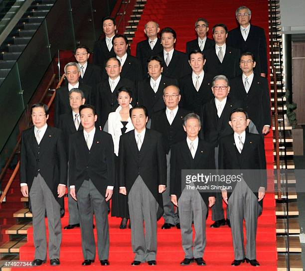 Japanese Prime Minister Naoto Kan and his new cabinet members pose for photographs at Kan's official residence on January 14 2011 in Tokyo Japan