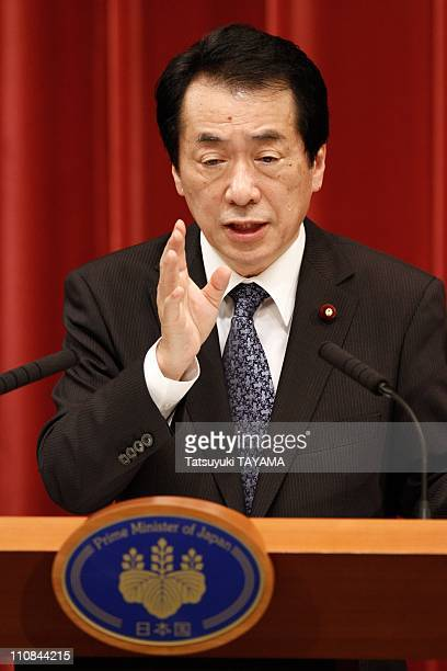 Japanese Prime Minister Naoto Kan Holds A Press Conference In Tokyo, Japan On June 21, 2010 - Japanese prime minister Naoto Kan speaks during a press...
