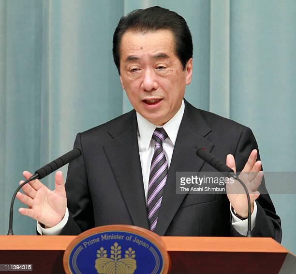 Japanese Prime Minister Naoto Kan speaks during the press conference at Kan's official residence on April 1 2011 in Tokyo Japan More than three weeks...