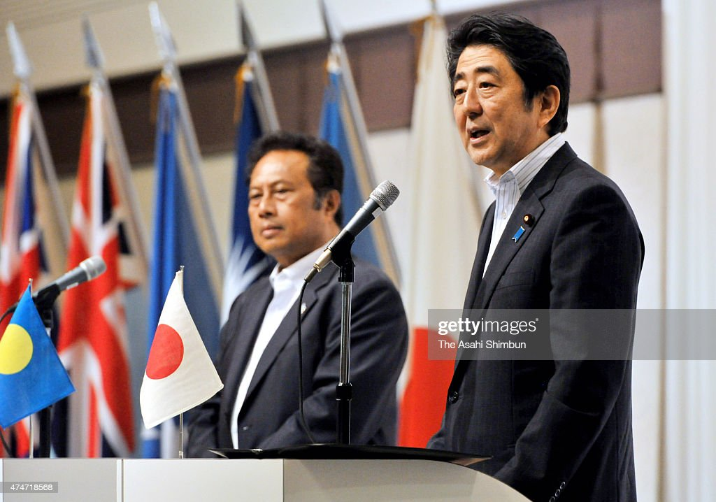 Japan Hosts Pacific Islands Leaders Meeting