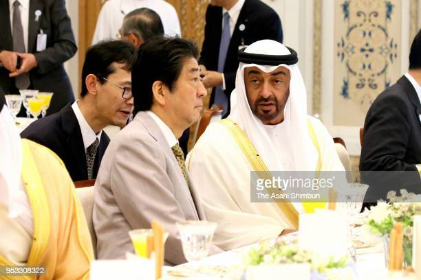 Japanese Prime Minister Shinzo Abe and Crown Prince of Abu Dhabi Sheikh Mohamed bin Zayed Al Nahyan attend lunchen on April 30 2018 in Abu Dhabi...