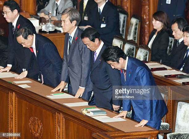 Japanese Prime Minister Shinzo Abe and Finance Minister Taro Aso bow as the House of Representatives approve an extra budget of 411 trillion yen in...