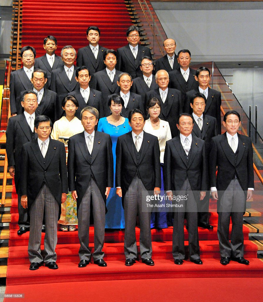 reshuffle cabinet king sworn articles in ministers approves new