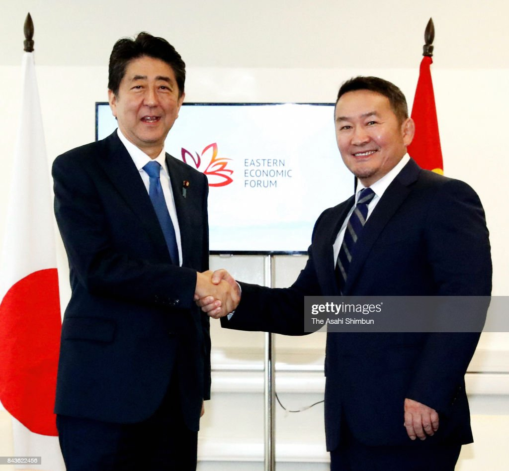 PM Abe Visits Vladivostok For Eastern Economic Forum - Day 1