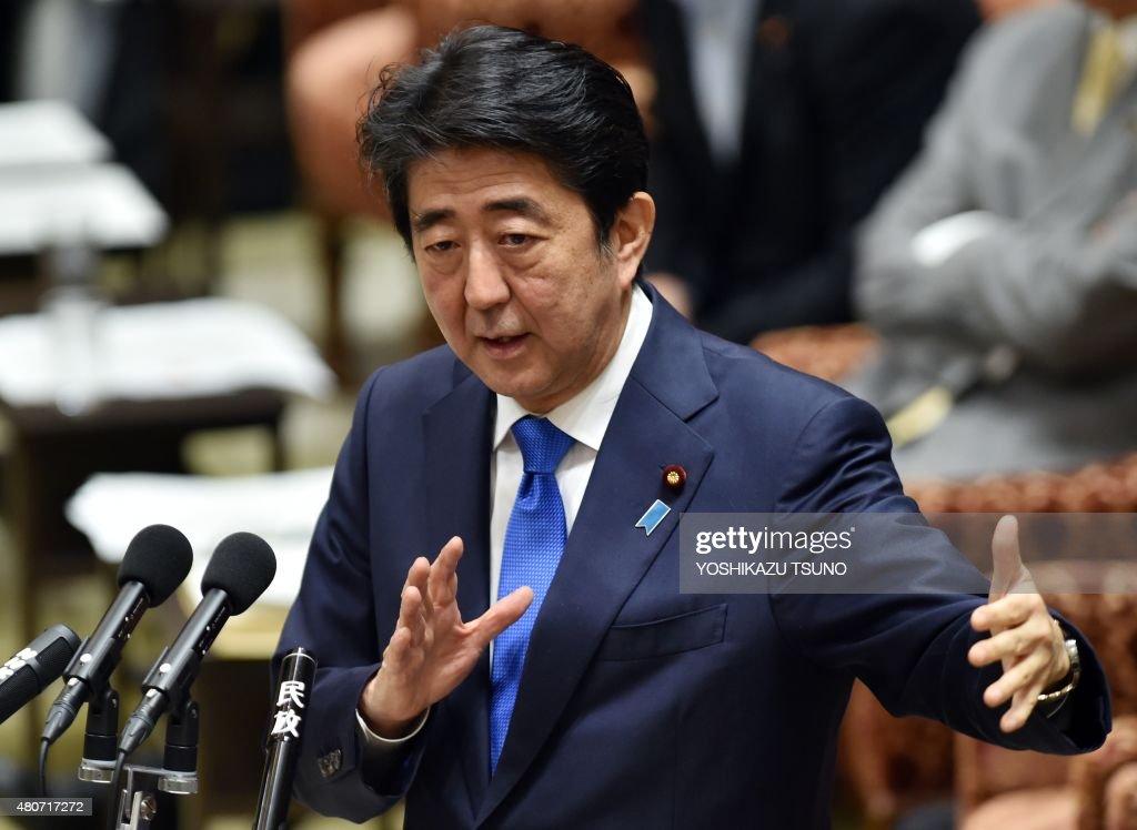 JAPAN-POLITICS-DEFENCE-MILITARY : News Photo