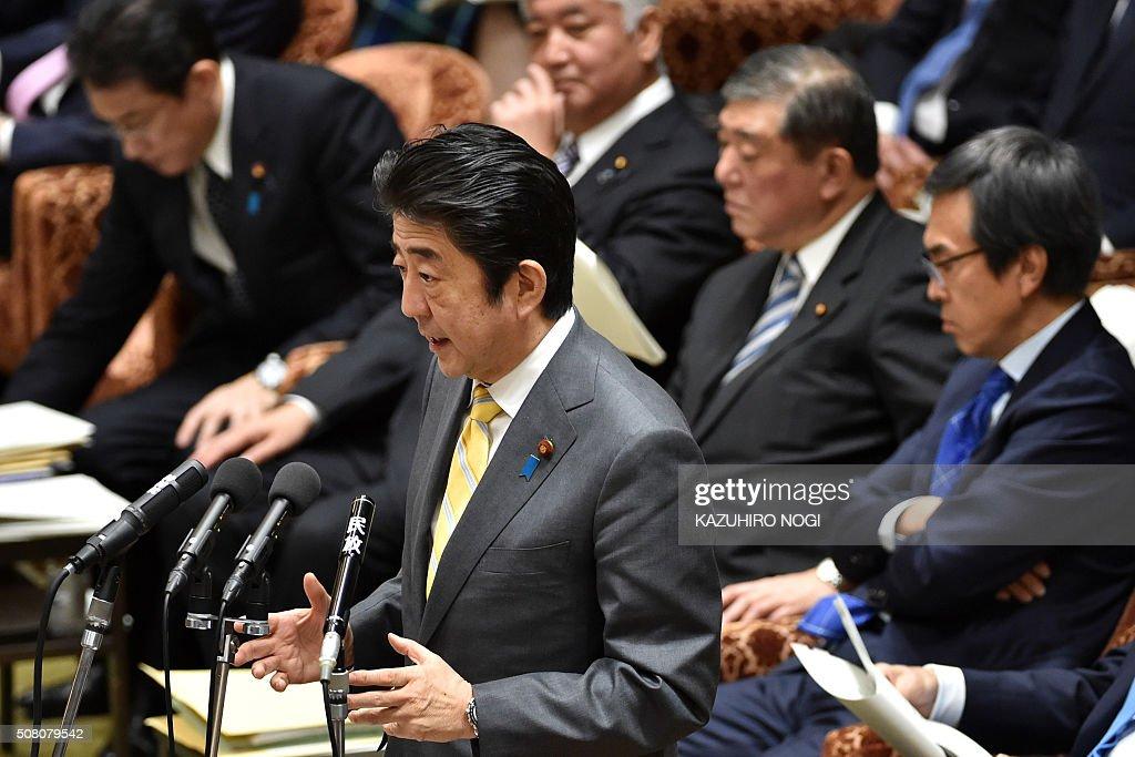 JAPAN-NKOREA-SPACE-MILITARY-SATELLITE : Foto jornalística