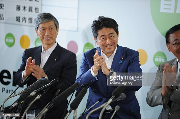 Japanese Prime Minister Shinzo Abe close to Vice President of LDP, Komura Mashiko and Chief Secretariat of LDP, Tanagaki Sadakazu hold a joint press...