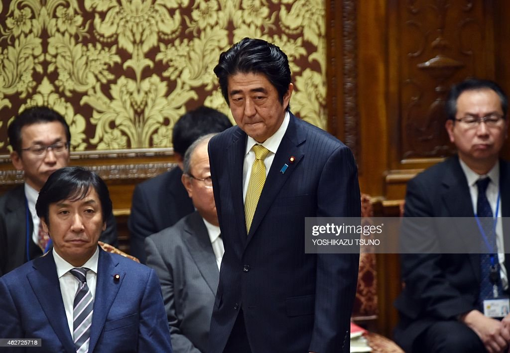 JAPAN-IRAQ-SYRIA-JORDAN-CONFLICT-IS : News Photo