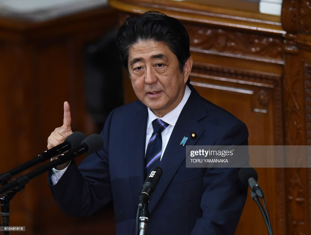 JAPAN-POLITICS : News Photo