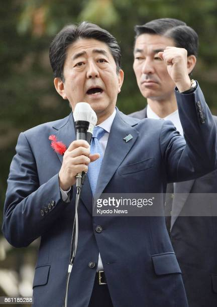 Japanese Prime Minister Shinzo Abe head of the Liberal Democratic Party makes a campaign speech in Takamatsu Kagawa Prefecture on Oct 14 for the...