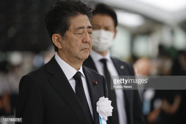 JPN: Daily News by Kyodo News - August 6, 2020