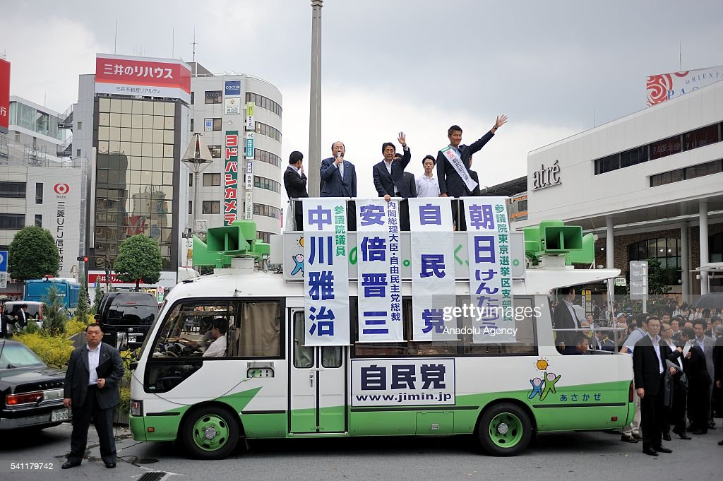 Upper House election campaign in Tokyo : ニュース写真