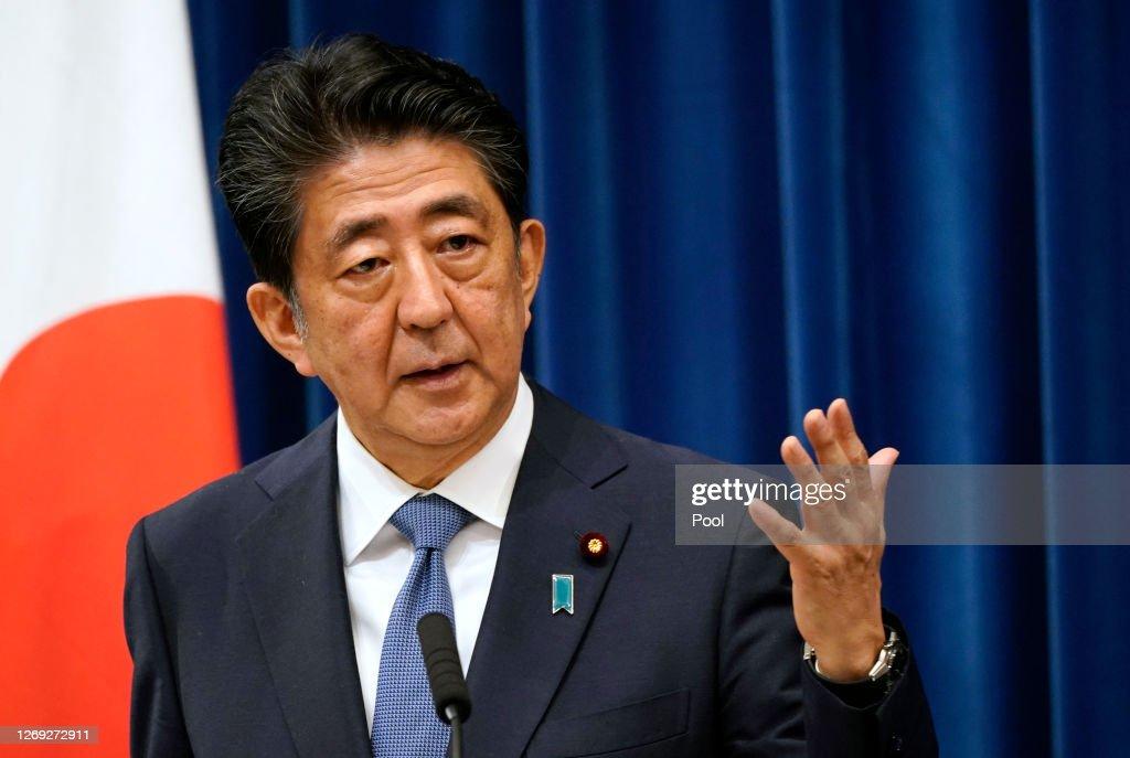 Japan's Prime Minister Abe Announces Resignation : ニュース写真