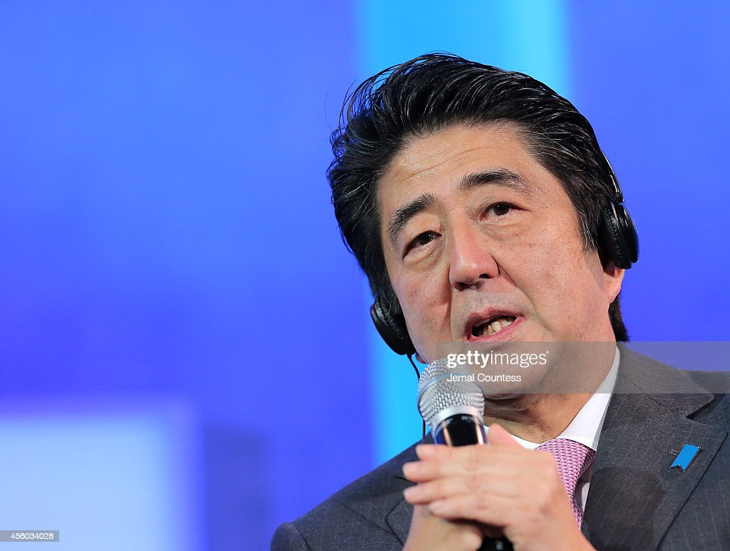 Clinton Global Initiative's 10th Annual Meeting - Day 4 : News Photo