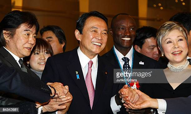 Japanese Prime Minister Taro Aso attends the 76th Liberal Democratic Party's annual Convention at Grand Prince Hotel New Takanawa on January 18 2009...