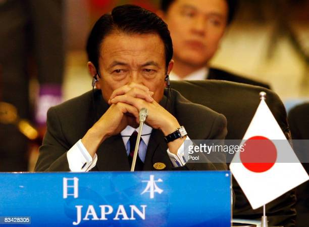 Japanese Prime Minister Taro Aso attends the Closing session of the 7th Asia Europe Meeting October 25 2008 in Beijing China Asian and European...