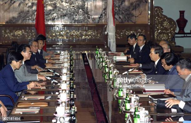 Japanese Prime Minister Toshiki Kaifu and Chinese Premier Li Peng talk during their meeting at the Great Hall of the People on August 10 1991 in...