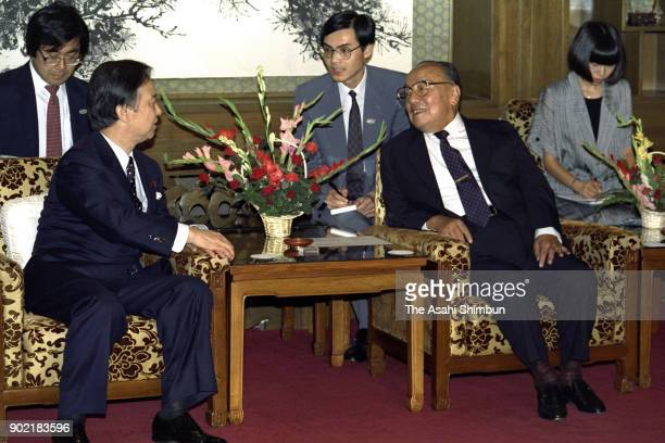 Japanese Prime Minister Toshiki Kaifu and Chinese President Yang Shangkun during their meeting at the Diaoyutai State Guesthouse on August 12 1991 in...