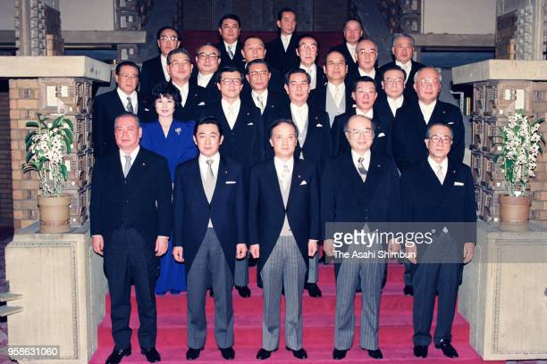 Japanese Prime Minister Toshiki Kaifu and his cabinet members pose for photographs after reschuffle at the prime minister's official residence on...