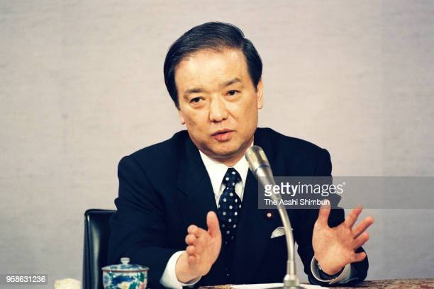 Japanese Prime Minister Toshiki Kaifu speaks during a press conference after reschuffling his cabinet at the prime minister's official residence on...