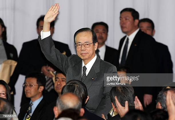 Japanese Prime Minister Yasuo Fukuda arrives at the 74th Liberal Democratic Party of Japan Convention at Grand Prince Hotel New Takanawa on January...