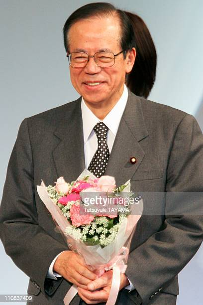 Japanese Prime Minister Yasuo Fukuda At His Ruling Liberal Democratic Party'S Annual Convention In Tokyo Japan On January 17 2008 Japanese Prime...