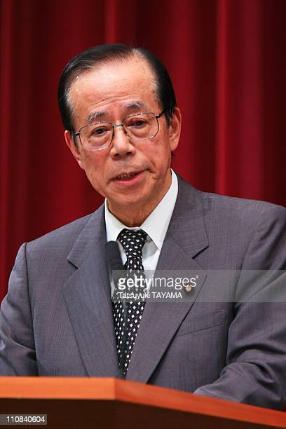 Japanese Prime Minister Yasuo Fukuda Reshuffles Cabinet In Tokyo Japan On August 01 2008 Japanese Prime Minister Yasuo Fukuda speaks during a press...