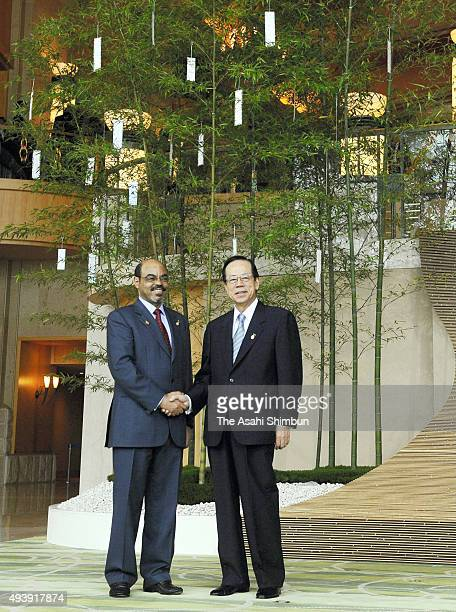 Japanese Prime Minister Yasuo Fukuda welcomes Ethiopian Prime Minister Meles Zenawi during the G8 Summit on July 7 2008 in Toyako Hokkaido Japan