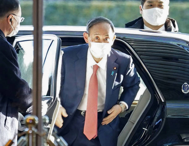 JPN: Daily News by Kyodo News - January 20, 2020