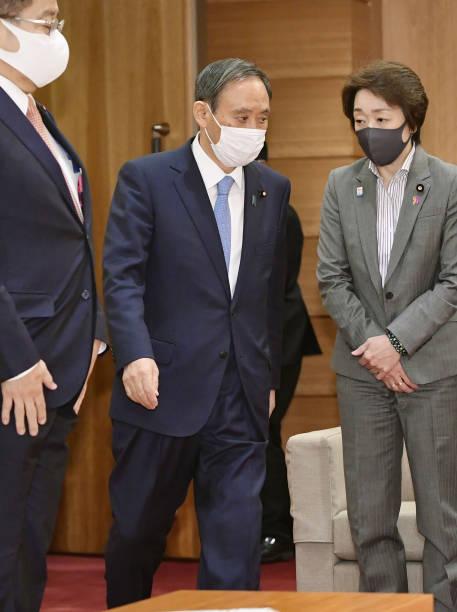 JPN: Daily News by Kyodo News - December 1, 2020