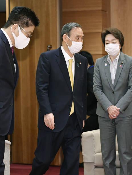 JPN: Daily News by Kyodo News - January 26, 2020