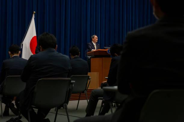 JPN: Japan's Prime Minister Suga Holds Press Conference On Coronavirus Situation
