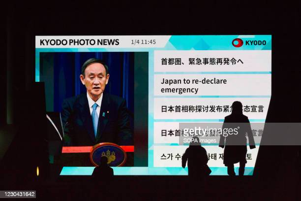 Japanese Prime Minister, Yoshihide Suga speaks during a televised press conference. The Prime Minister is considering to declare a state of Emergency...