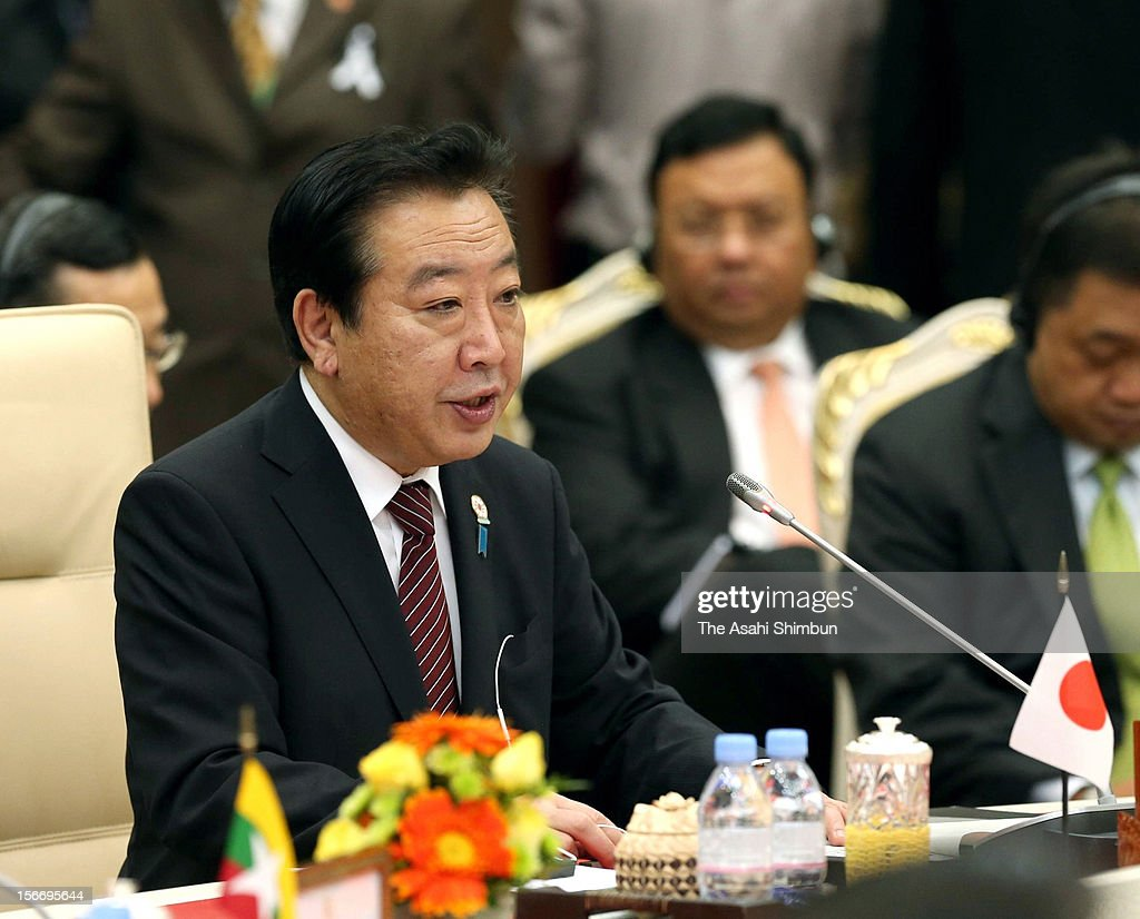 Japanese Prime Minister Yoshihiko Noda address the opening remarks at Japan-ASEAN summit meeting on November 19, 2012 in Phnom Penh, Cambodia. PM Noda will meet U.S. president Barack Obama and attend the East Asian Summit.