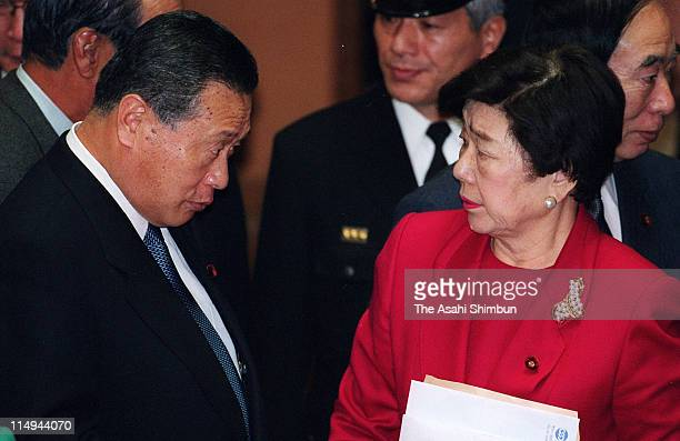 Japanese Prime Minister Yoshiro Mori and the Social Democratic Party leader Takako Doi speak after the party leaders debate at the Diet building on...