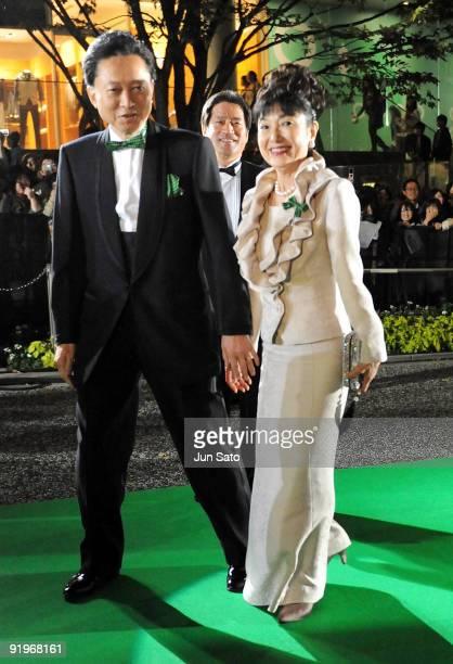 Japanese Prime Minister Yukio Hatoyama and his wife Miyuki Hatoyama attend the 22nd Tokyo International Film Festival Opening Ceremony at Roppongi...