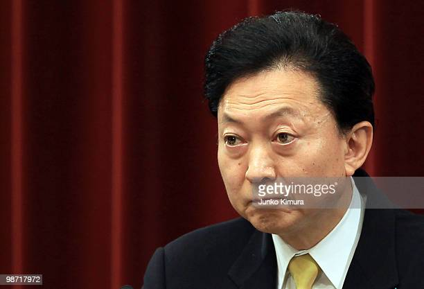 Japanese Prime Minister Yukio Hatoyama attends a joint press conference with European Council President Herman Van Rompuy and European Commission...