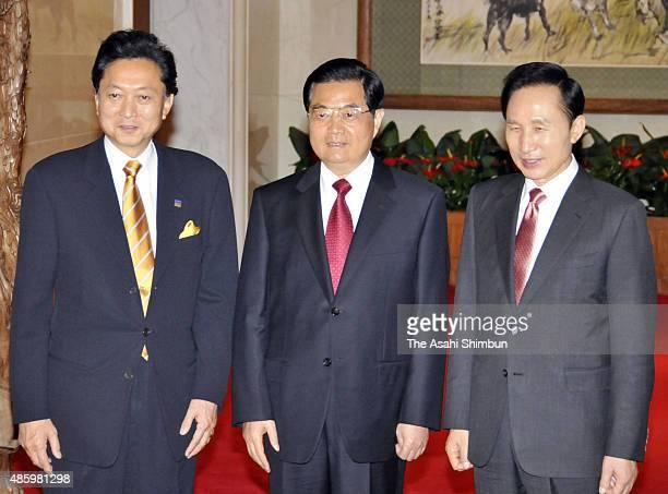 Japanese Prime Minister Yukio Hatoyama Chinese President Hu Jintao and South Korean President Lee MyungBak are seen during the ChinaSouth KoreaJapan...