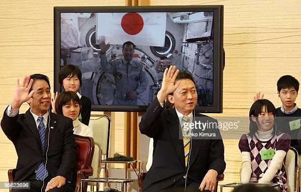 Japanese Prime Minister Yukio Hatoyama Education Culture Sport Science and Technology Minister Tatsuo Kawabata and school children of Hamasuka...