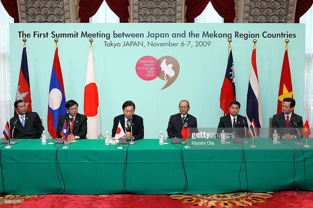Mekong - Japan Summit Meeting Concludes