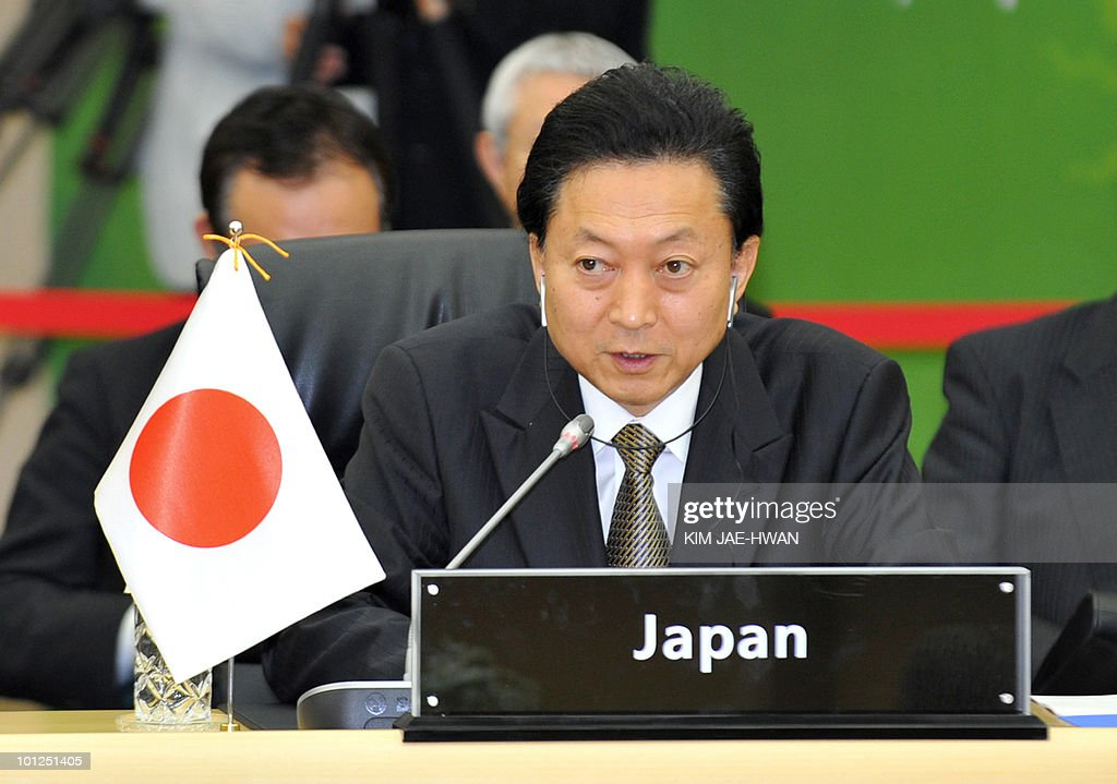 Japanese Prime Minister Yukio Hatoyama speaks during a three-way summit with South Korea and China in Seogwipo on Jeju island on May 29, 2010. China came under intensified pressure from South Korea and Japan today to join global efforts to punish North Korea over the sinking of a South Korean warship in March.