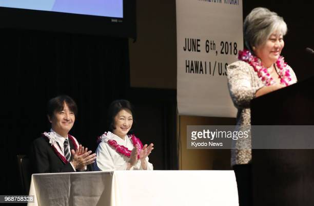 Japanese Prince Akishino and his wife Princess Kiko attend the opening ceremony of the 59th Convention of Nikkei and Japanese Abroad in Honolulu on...